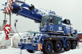 Услуги автокрана 60 тонн